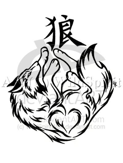 las tattoos tribal vegas Design Tattoo Wolf Chinese Sweet
