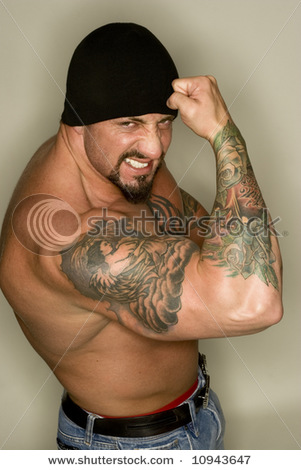 Stock Photo Tattooed On Bicep
