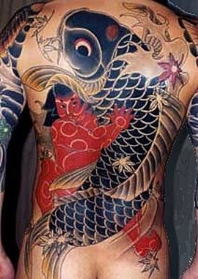Koi Fish Full Back Tattoo
